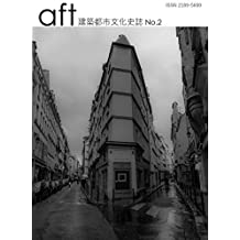 AFT Journal of Architecture and Urban Cultural History Number 2: Seisaku Yoshikawa and his works #2 /Waseda Architecture Library Lecture by Hiroyasu Higuchi/Retrospect ... of First escape velocity (Japanese Edition)