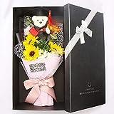 SED Künstliche Blumen - Schule Geschenk Sonnenblume Simulation Soap Soap Blumenstrauß Geschenkbox Bär Cartoon Puppe Kreatives Geschenk, Gelb