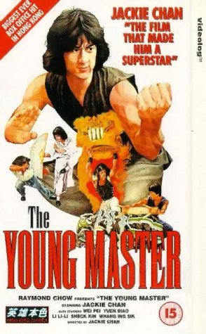 the-young-master-vhs