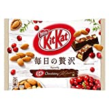 Nestle : Kitkat Everyday luxurious 105g Cranberry Almond Flavored - Japan Imported [Standard ship by SAL: NO Tracking & Insurance]