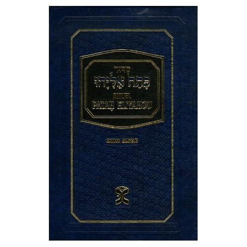 Patah Eliyahou : Rituel de prières