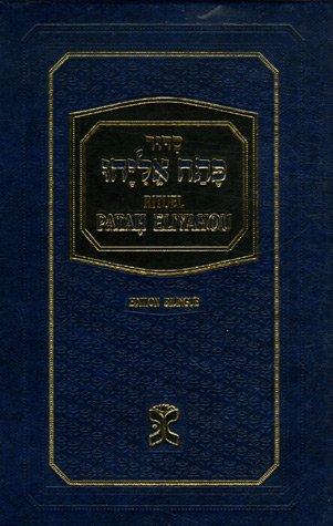Patah Eliyahou : Rituel de prières, édition bilingue français-hébreu par Menahem Perez