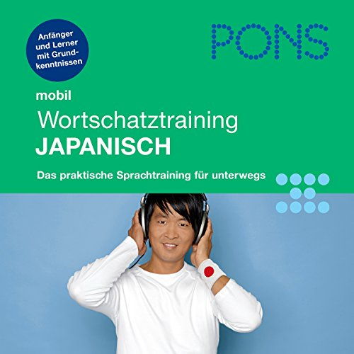 japanisch-wortschatztraining-pons-mobil-wortschatztraining-japanisch