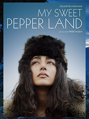 My Sweet Pepper Land Cover