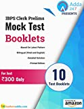 #1: IBPS Clerk Prelims 2017: (10 Mock Test Booklets)