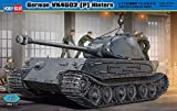 Hobby Boss 82445 Modellbausatz German VK4502 (P) Hinten