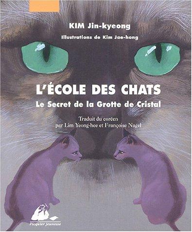 """<a href=""""/node/4734"""">Ecole des chats T1 : le secret de la grotte de Cristal</a>"""