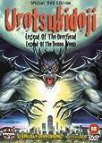 Urotsukidoji - Legend Of The Overfiend / Legend Of The Demon Womb [1989] [DVD]