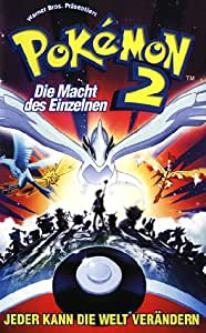 Pokémon the Movie 2000: The Power of One [VHS]