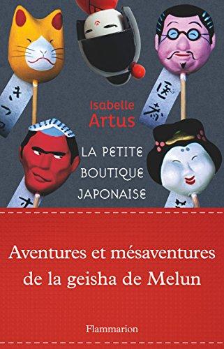 """<a href=""""/node/22401"""">La petite boutique japonaise</a>"""