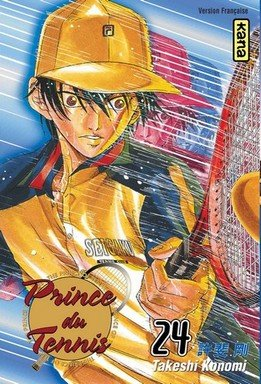 Prince du tennis Vol.24