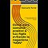 """Come dare comandi positivi a tuo figlio evitando la negazione """"NON"""": Un Ebook della Collana (Gli Economici di Giancarlo Fornei Vol. 3)"""