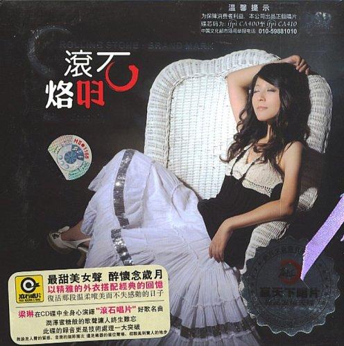 Rolling Stone Brand Mark DSD (China Version) Stone Chino