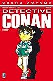 Detective Conan: 68
