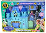 Wonder SG2999 AB Castle Battery Operated Musical Frozen Doll Dream Castle with Princess