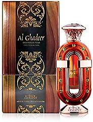 Nabeel Perfumes Al Ghadeer Concentrated Oil Perfume - 20 ml