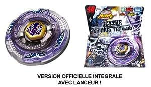 Nouvelle Toupie ! Beyblade Scythe Kronos T125EDS - Version officielle intégrale avec lanceur - Troisième saison Beyblade 4D