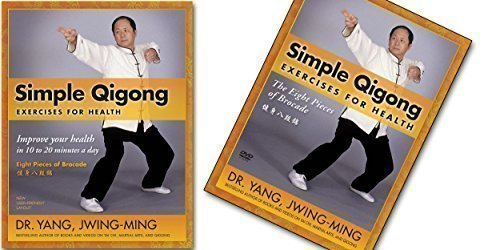 Bundle: Simple Qigong Exercise DVD and qigong book for BEGINNERS - Eight Brocades / Ba Duan Jin (YMAA chi kung exercise) Dr. Yang, Jwing-Ming