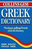 Collins Gem Greek (Collins Gems)