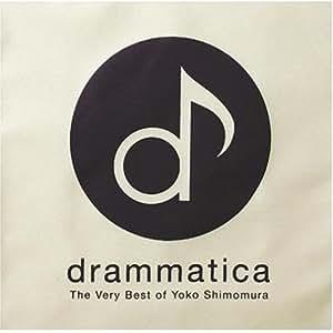 Drammatica: Very Best Of Yoko Shimomura by Shimomura, Yoko [Music CD]