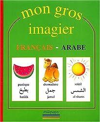 Mon gros imagier français-arabe