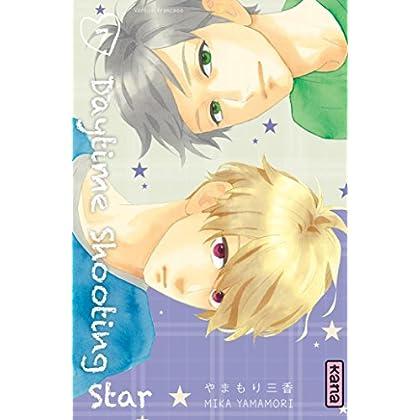 Daytime shooting star, tome 7