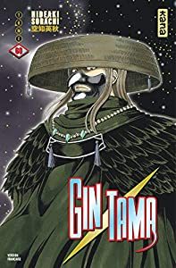 Gintama Edition simple Tome 60