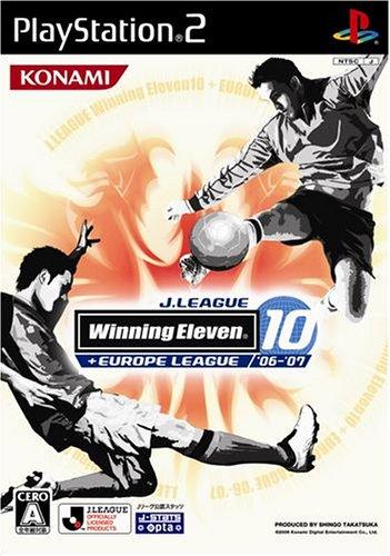 winning-eleven-10-jleague-europe-league-06-07-