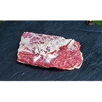 Cap of Ribeye vom Rotbunten Rind, Dry Aged Gesamtgewicht 206 Gramm