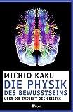 Die Physik des Bewusstseins: Über die Zukunft des Geistes -