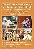 Überblick der Ausbildungsberufe auf dem Bau und im Handwerk Deutsch-Arabisch: Mit Berufsausbildungsvertrag - Mit Übersicht der 120 wichtigsten ... von Ausbildungsberufe auf Arabisch)