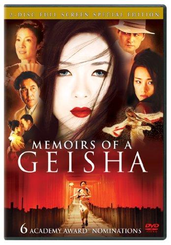 memoirs-of-a-geisha-usa-dvd