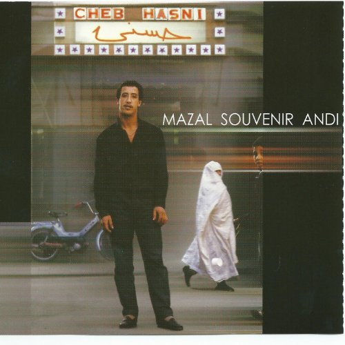 Mazal Souvenir Andi (Complete)