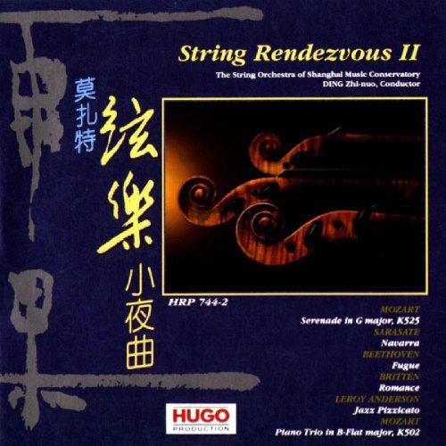 string-rendezvous-2