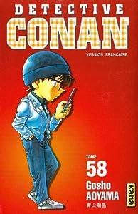 Détective Conan Edition simple Tome 58