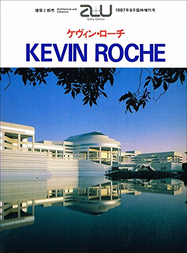 Kevin Roche, John Dinkeloo and Associates