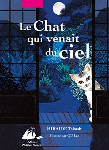 Le Chat qui venait du ciel : Edition illustrée