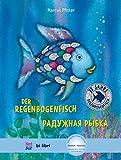 Der Regenbogenfisch: Kinderbuch Deutsch-Russisch mit MP3-Hörbuch zum Herunterladen