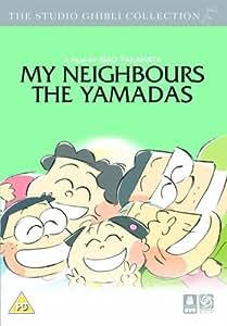 My Neighbours The Yamadas [DVD]