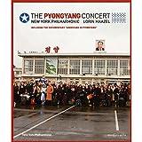 The Pyongyang Concert :Symphonie N° 9 & Un Americain A Paris [Blu-ray] [Import anglais]
