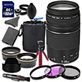 Accessory Kit With Canon EF 75-300mm F/4-5.6 III Lens + 2.2X Telephoto Lens + 0.43x Wideangle Lens + Lens Bag + Extra Battery + 3 PC Filter Kit + Tripod For Canon EOS Rebel T5 T6 DSLR Cameras