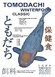 Tomodachi Winterfutter, Koifutter energiereiches Sinkfutter f�r junge und erwachsene Koi mit arktischem Fisch�l und Fischmehl 3kg, 5 mm Koipellets im wiederverschlie�baren PE-Eimer Bild