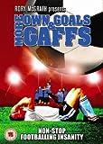 More Own Goals and Gaffs [DVD]