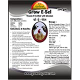 Growel Grow E-Sel -Vitamin E With Selenium For Poultry,Goat,Cow & Other Farm Animals- 200 Gm