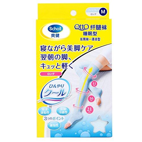 dr-scholl-japan-new-medi-qtto-new-sleep-wearing-slimming-cool-socks-size-m