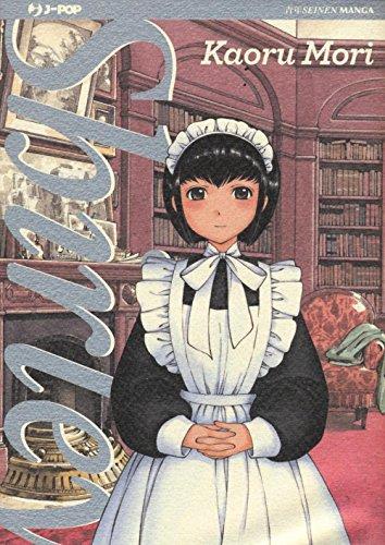 Migliori manga 2016