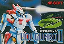 Volguard II Famicom [Import Japan]