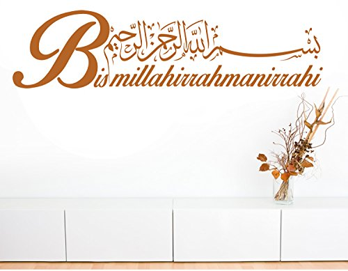 Wandtattoo Bismillahirrahmanirrahim Arabische und deutsche Kalligraphie Koran Schrift Islamische Dekoration Wandtattoos Wandaufkleber Bismillah Besmele Türkisch Islam Allah Muslim (40 x 10 cm, Kupfer)