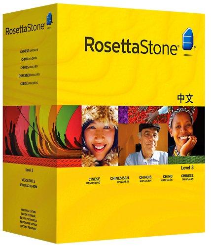 Rosetta Stone Version 3: Chinesisch Stufe 3 Persönliche Edition inkl. Audio Companion