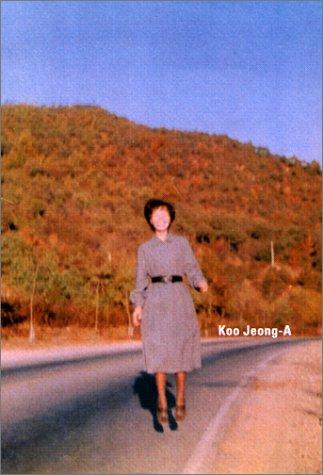 Koo Jeong A. : Aqueduc, 25 avril-22 juin 1997